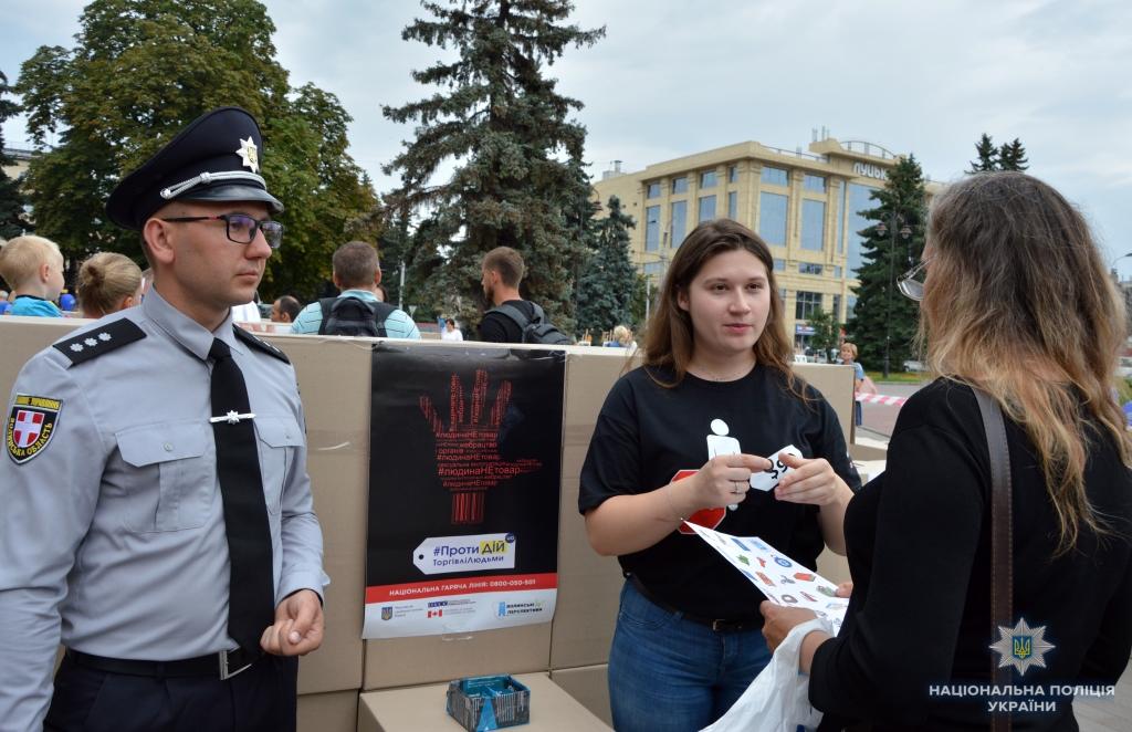 У Луцьку навчали протидіяти торгівлі людьми. ФОТО