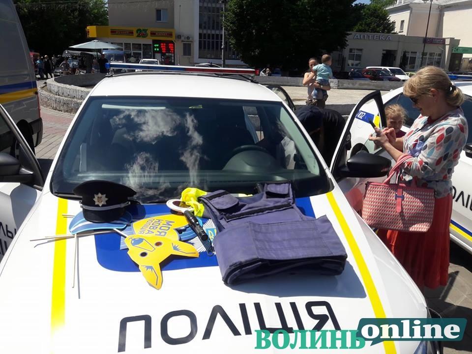 Поліція Волині відсвяткувала свій третій день народження. ФОТО