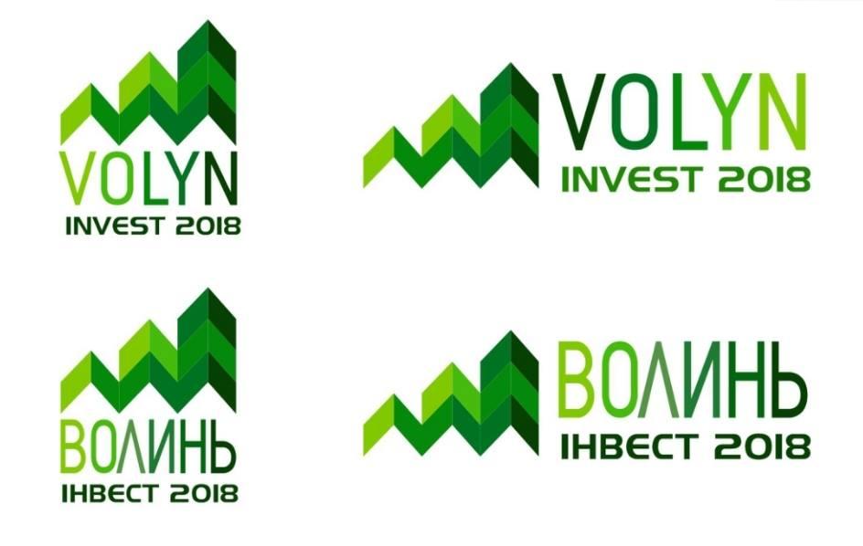 На Волині готуються до проведення інвестиційного бізнес-форуму