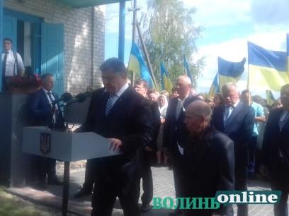 На Волинь прибув Петро Порошенко. ФОТО