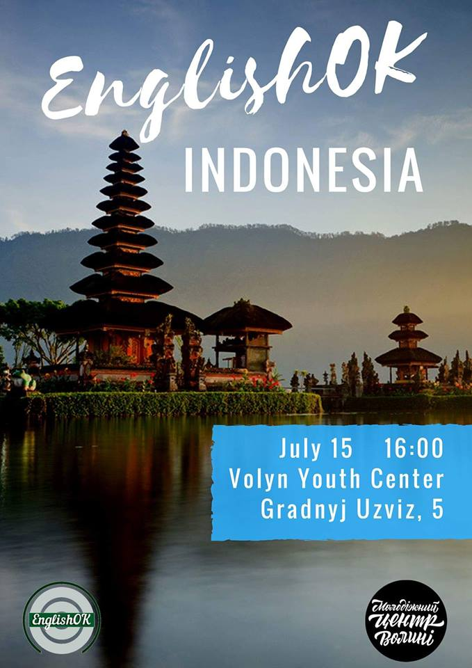 У Луцьку проведуть мультикультурний вечір про Індонезію