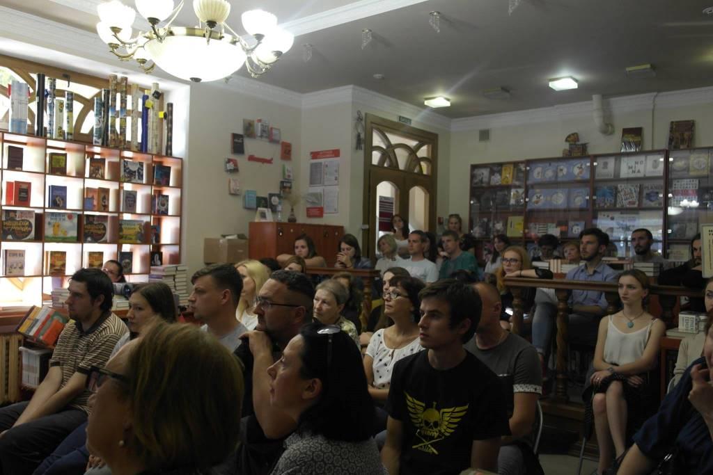 У Луцьку говорили про літературний постмодернізм. ФОТО