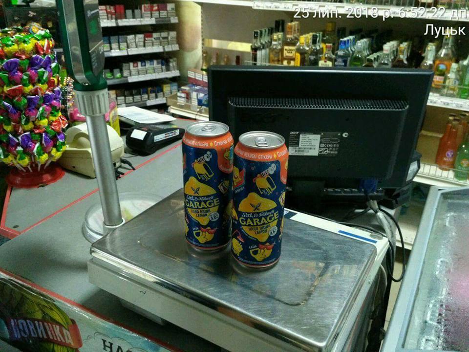 У Луцьку покарали магазин за продаж «нічного» алкоголю. ФОТО