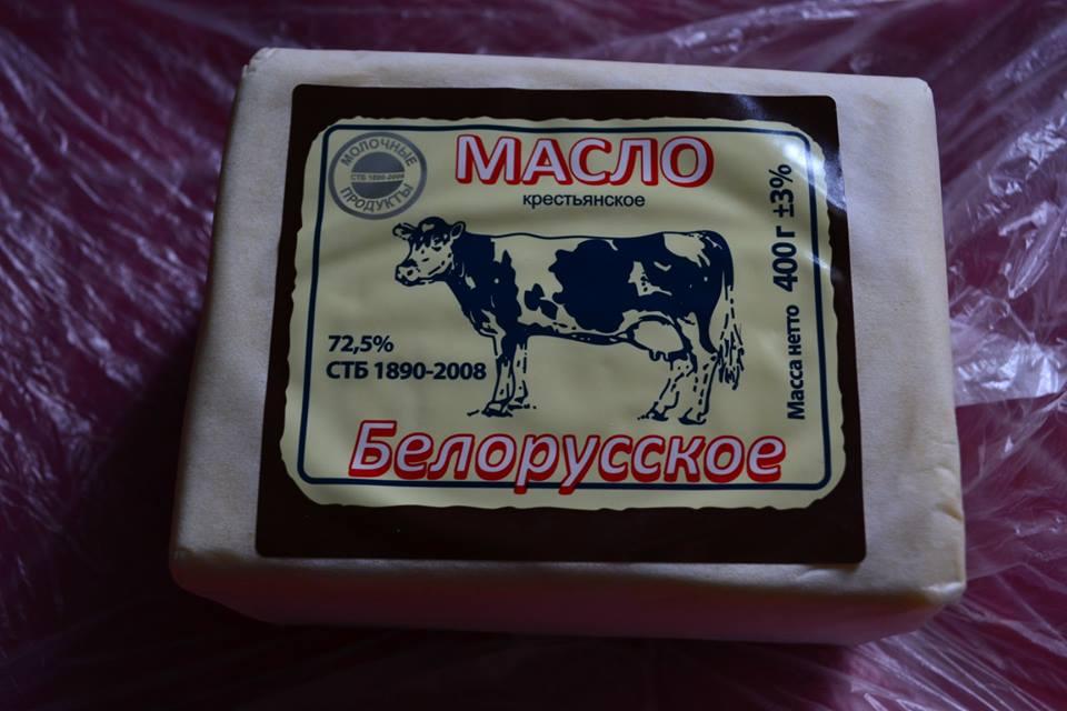 На Волині продають фальсифікат білоруського масла. ФОТО