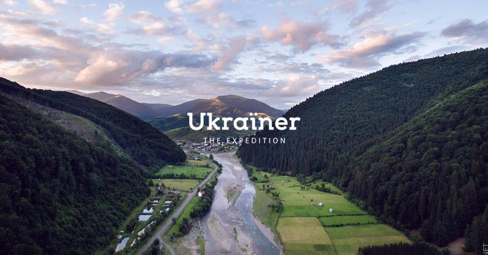 На гутірковій сцені «Бандерштату» виступить команда «Ukraїner»