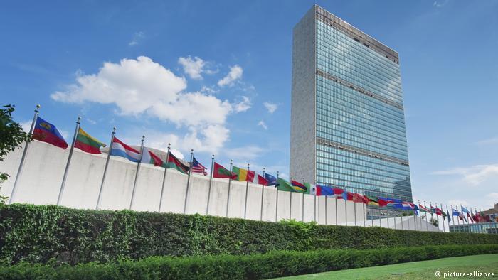 Країни ООН погодили перший в історії глобальний договір про міграцію