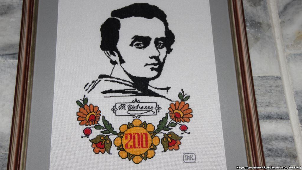У Луцьку презентують вишиті портрети Тараса Шевченка