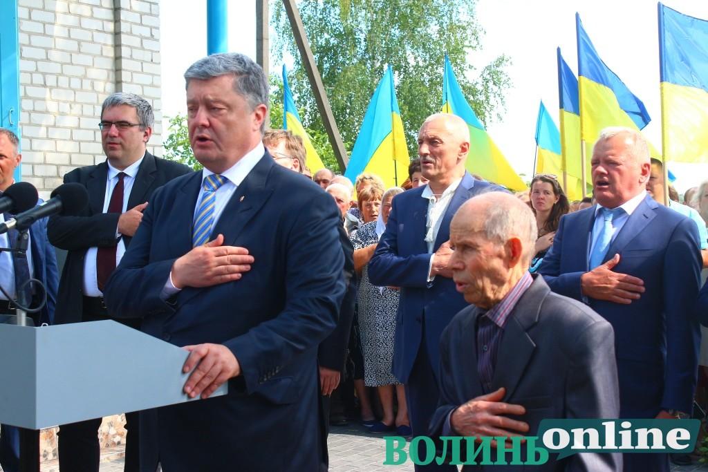 Порошенко на Волині: «Росія маніпулює трагічним минулим українців та поляків»