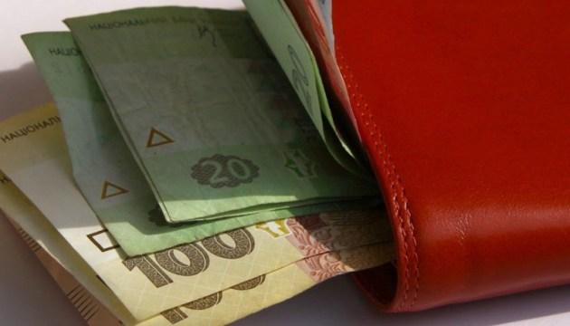 Нацбанк не змінив курс гривні