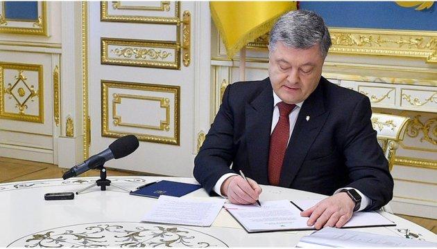 Президент підписав закон про нацбезпеку