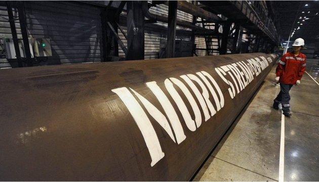 У Німеччині почали прокладку труб «Північного потоку–2»