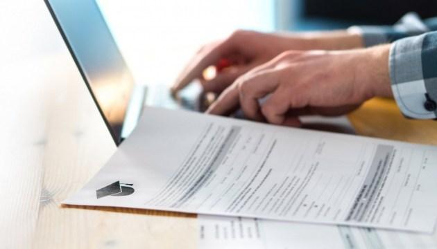 В Україні розпочалася реєстрація електронних кабінетів абітурієнтів