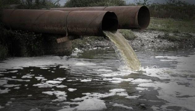 В Україні розробили інтерактивну карту забрудненості річок