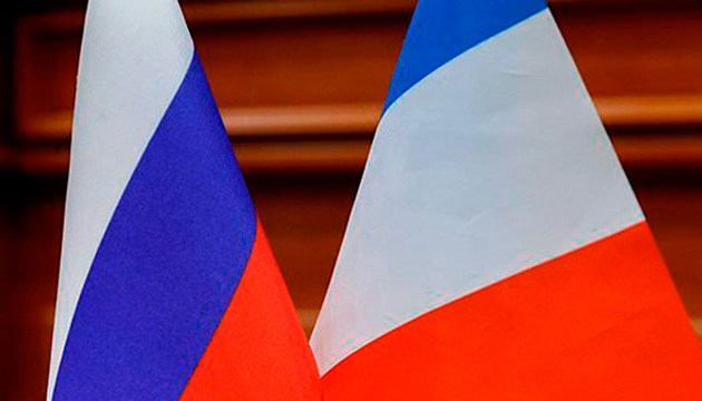 Франція закрила представництво з торгівлі та інвестицій у Росії