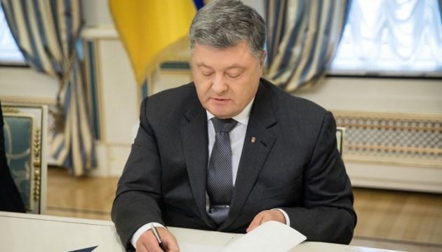 Президент заснував стипендію імені Левка Лук'яненка для бранців Кремля