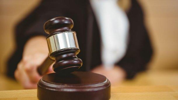 На Волині працівника суду судитимуть за хабар у 1500 доларів
