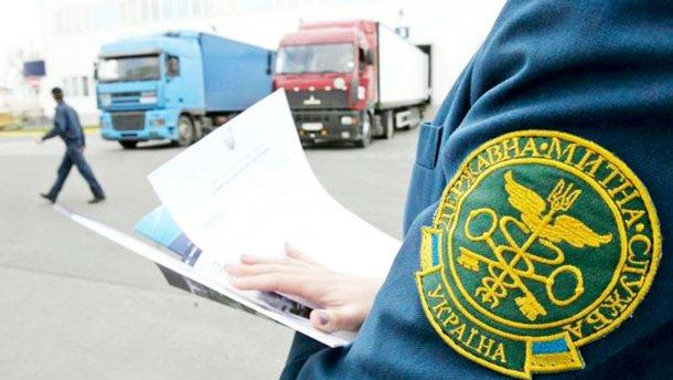 З початку року волинські митники припинили 22 спроби контрабанди наркотиків