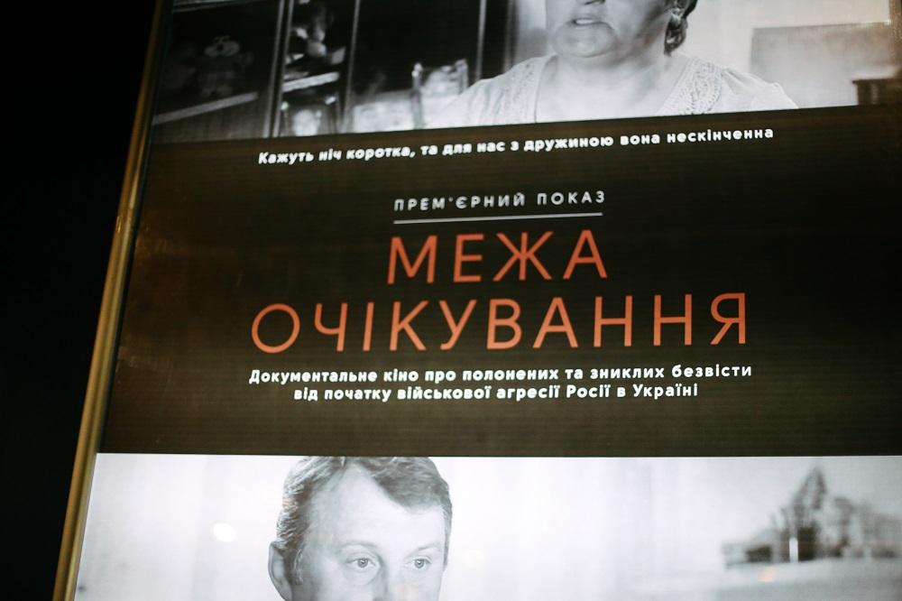 Фільм про волинян, зниклих безвісти на Донбасі – на міжнародному кінофестивалі