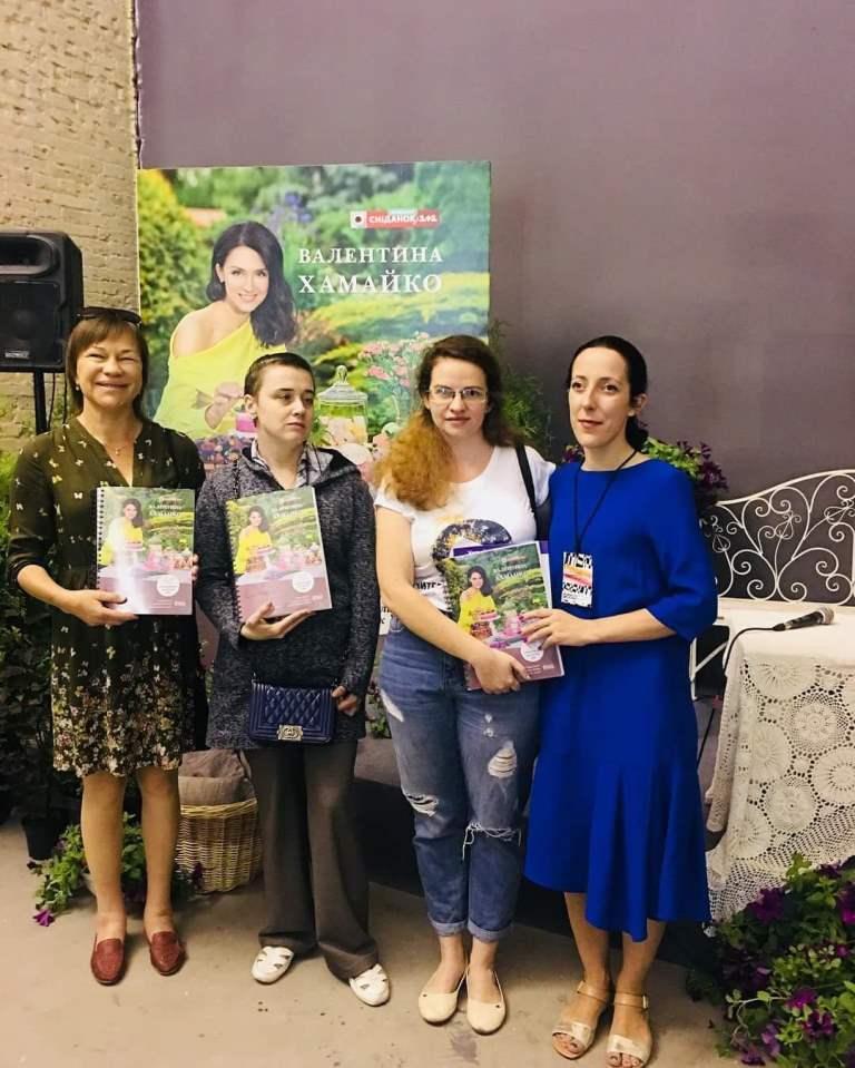 У Луцьку презентують книгу телеведучої Валентини Хамайко