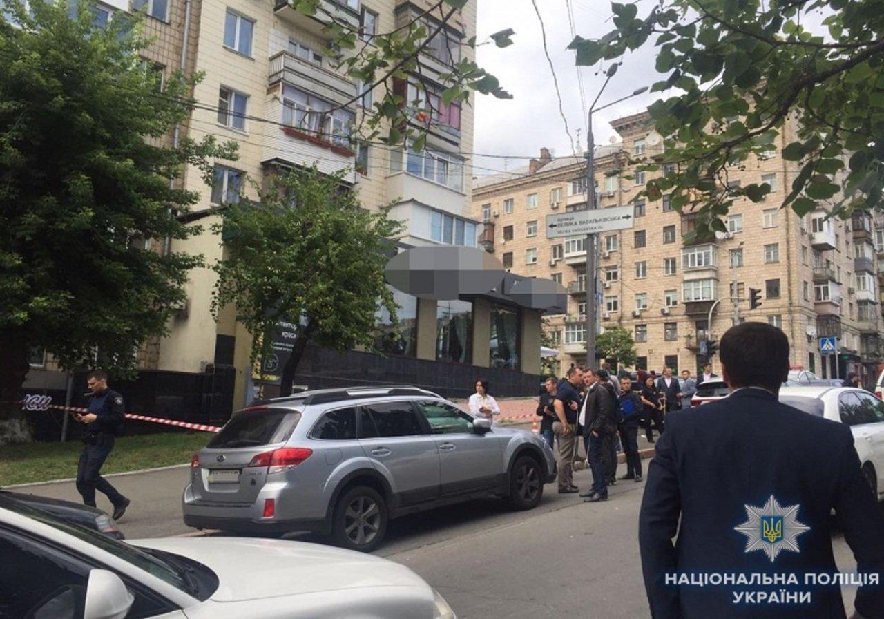 У центрі Києва трапилась стрілянина