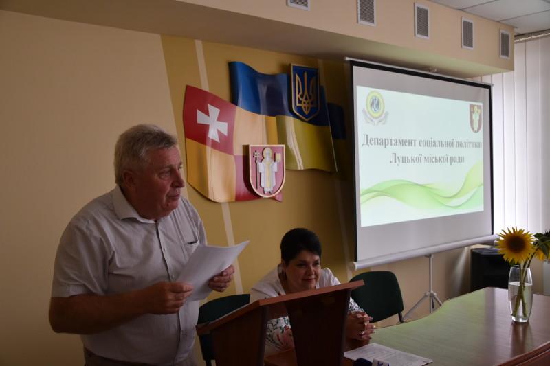 Луцький департамент соцполітики відзначив десятилітній ювілей діяльності