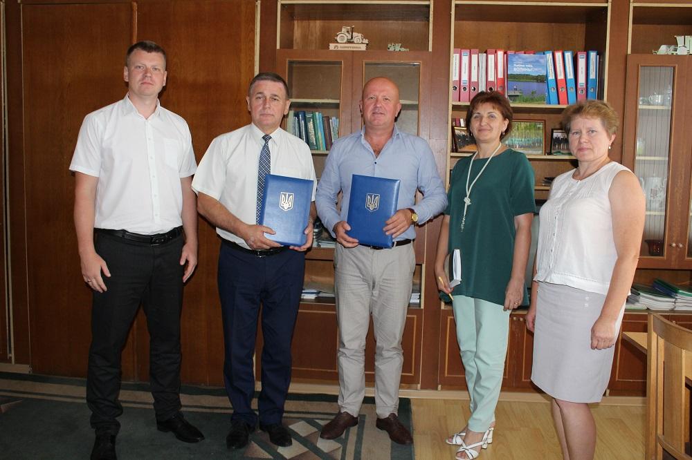 «Укргазбанк» надаватиме волинським підприємствам доступні кредити з компенсацією з обласного бюджету