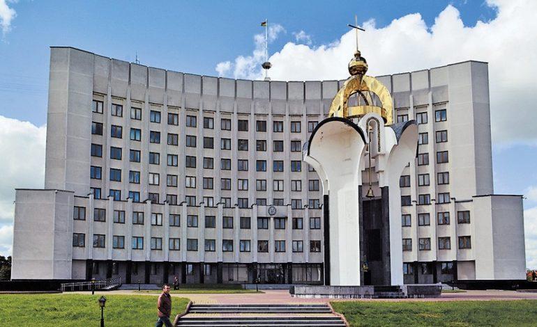 Волинська ОДА шукає начальника відділу внутрішнього аудиту