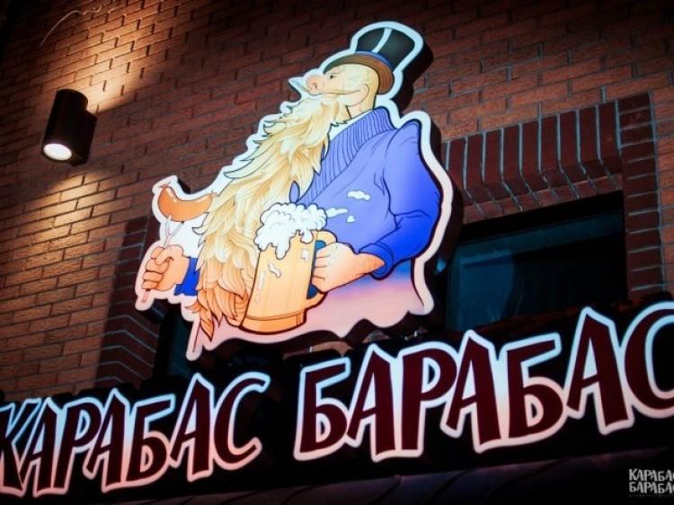 У Луцьку через п'яні крики просять обмежити режим роботи відомої броварні