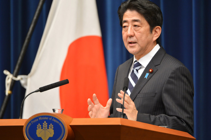 Прем'єр Японії знову балотуватиметься на посаду глави правлячої партії