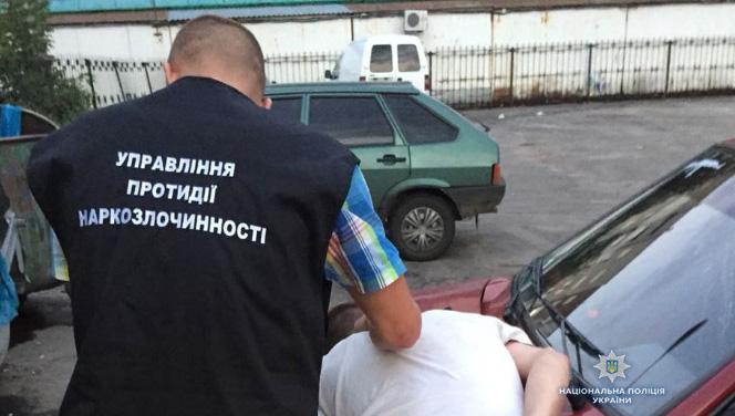 У Луцьку затримали двох молодиків з наркотиками. ФОТО