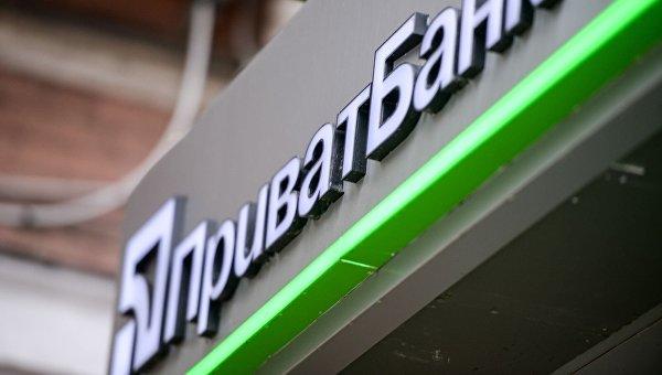 «ПриватБанк» дарує бонуси волинським пенсіонерам
