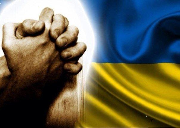 У Ківерцях молилися за Україну