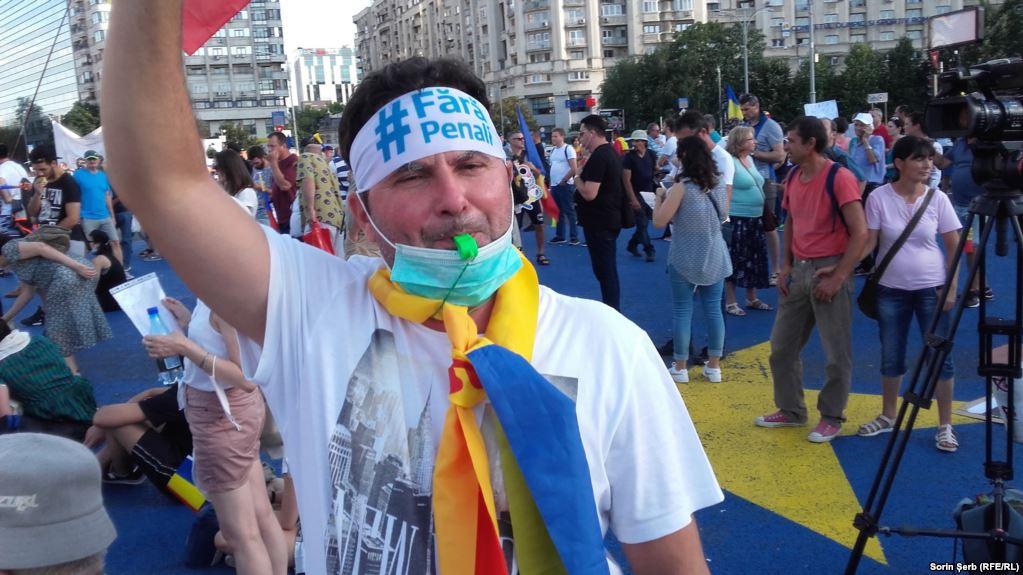 У Румунії знову протестують проти уряду. ВІДЕО