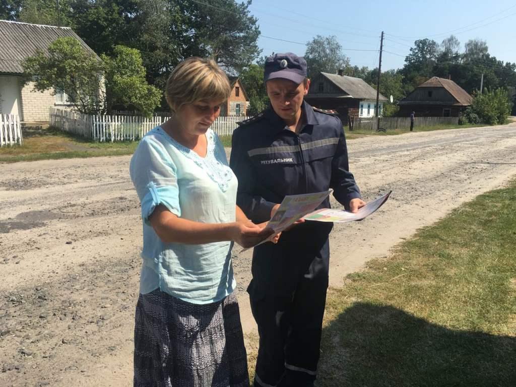 Волинські рятувальники дбають за безпеку села