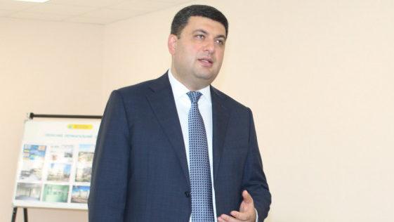 На Волинь приїде Прем'єр-міністр України