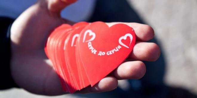 «Серце до серця»: волинян запрошують у міжнародну культурно-освітню поїздку