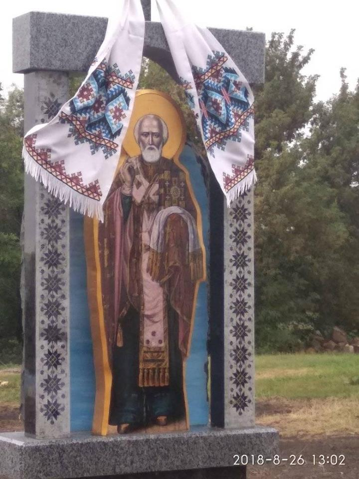 У селі на Волині встановили ікону на камені. ФОТО