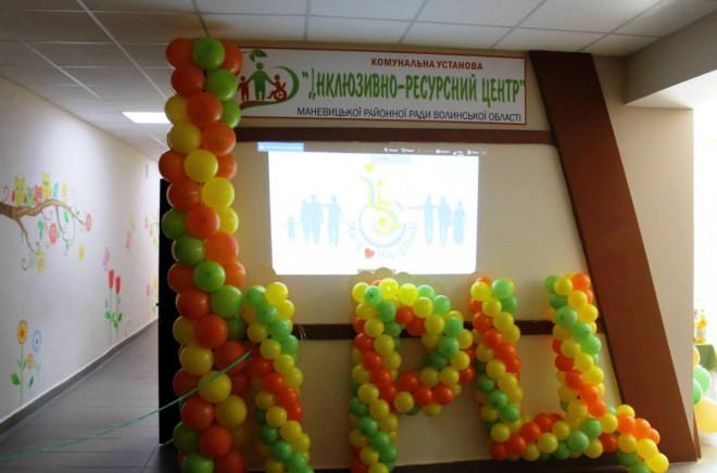 У Маневичах відкрили інклюзивно-ресурсний центр