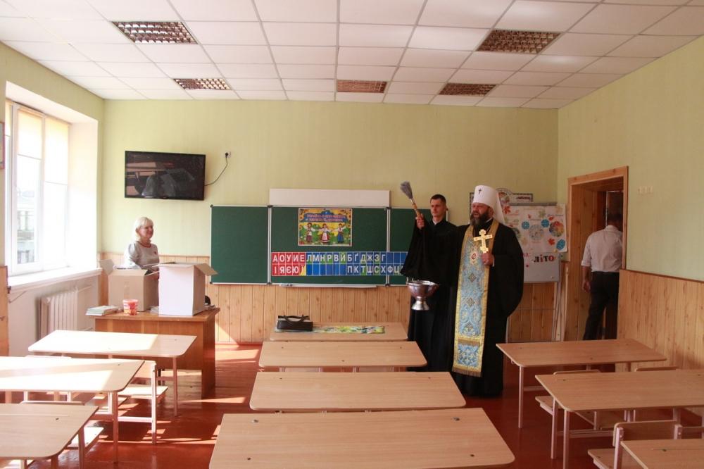 Луцьку школу освятили після ремонту
