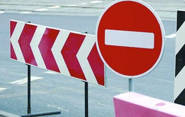 Опублікували графік перекриття вулиць Луцька на святкові дні