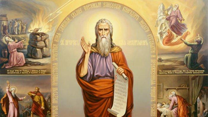 Сьогодні відзначають свято пророка Іллі