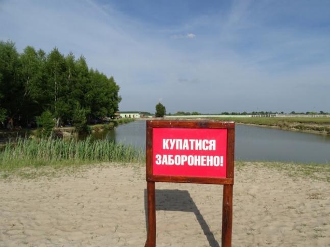 Де не можна купатися: небезпечні пляжі Волині