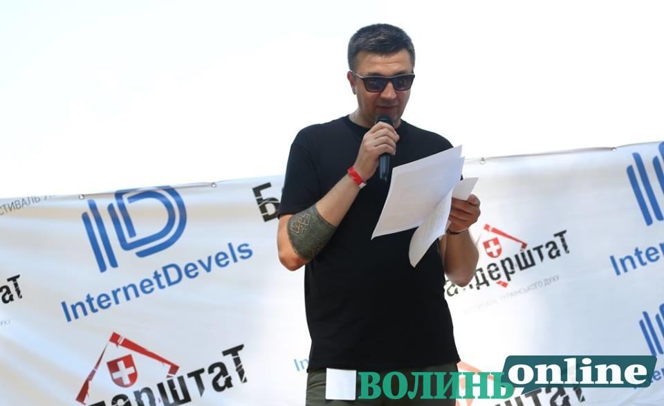 Сергій Іванов закликав «бандерштатівців» позбутись компромісності в плані вибору політиків
