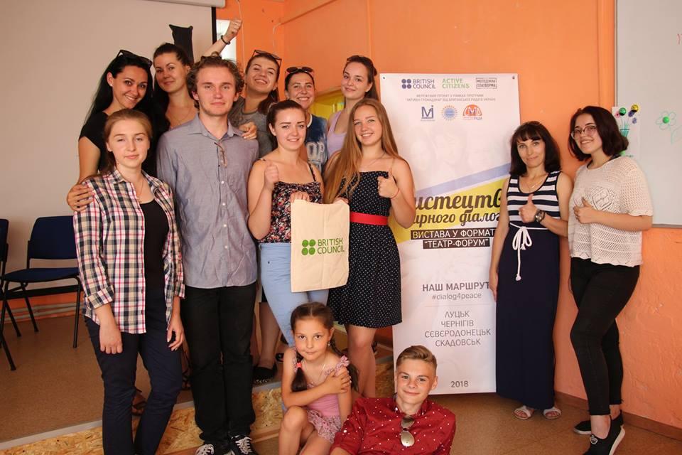 У Луцьку українська молодь освоїла мистецтво мирного діалогу. ФОТО