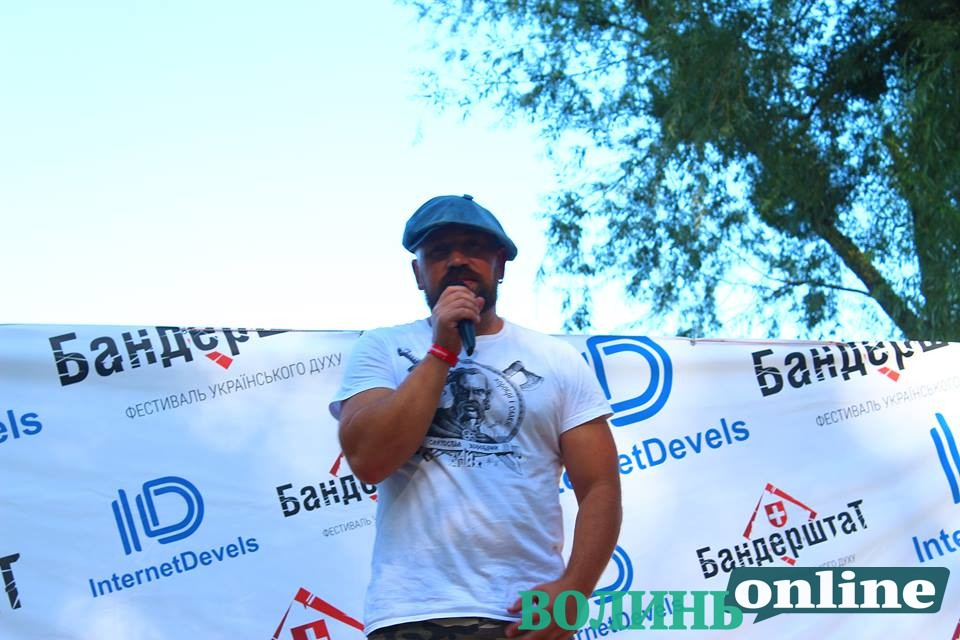 На «Бандерштаті» вокаліст гурту «От Вінта» анонсував великий проект-мультфільм