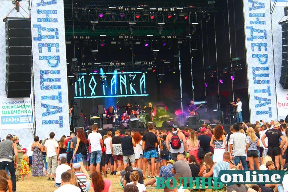 Який був виступ рок-гурту «MOTANKA» на «Бандерштаті». ФОТО