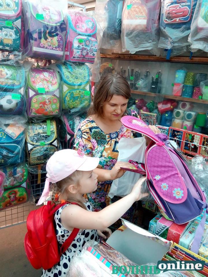 Скільки у Луцьку коштує зібрати першокласника до школи