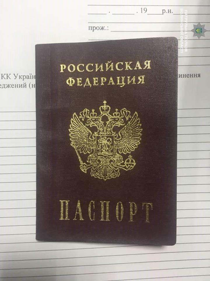 Депортований з Білорусі росіянин хотів подивитись, «як живуть люди і які краєвиди» на Волині. ФОТО