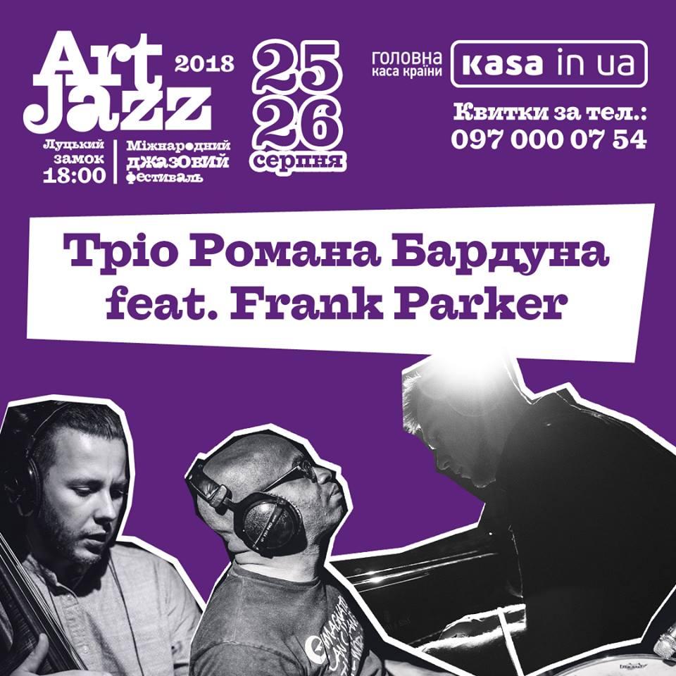 На джазовому фестивалі у Луцьку виступить «Тріо Романа Бардуна»