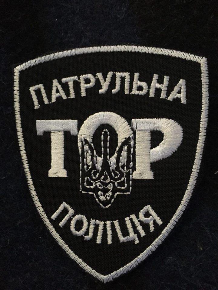 У Луцьку буде новий підрозділ поліції